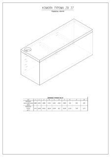 1 Zbiornik 680x220x250 aksonometria pojedynczy 1